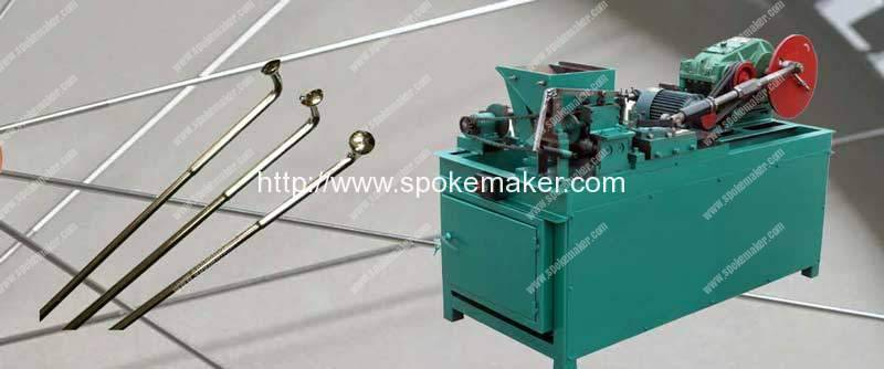 Automatic-Single-Side-Butted-Spokes-Making-Machine