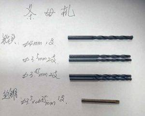 Automatic-Spoke-Nipple-Machine-Drilling-Treading-Parts