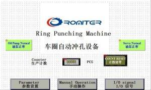 Wheel-Rim-Dimple-Hole-Drilling-Forming-Machine-PLC-Screen