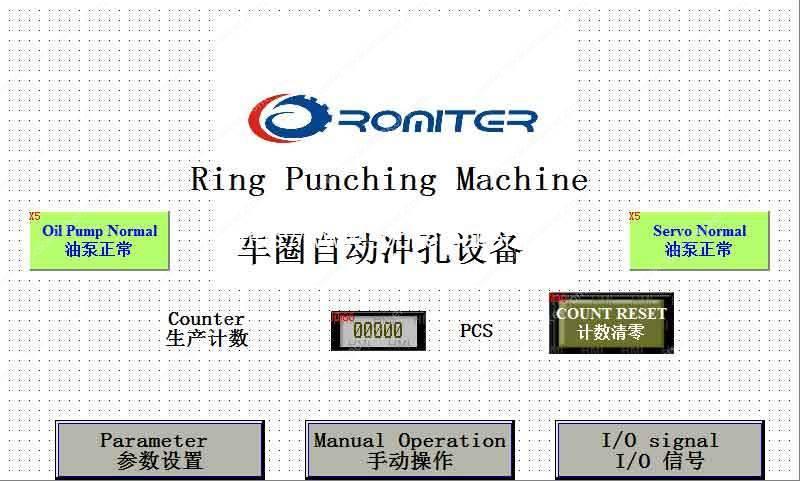 Wheel-Rim-Dimple-Hole-Drilling-Forming-Machine-PLC-Screen